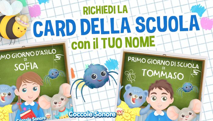 Cover_card_Scuola