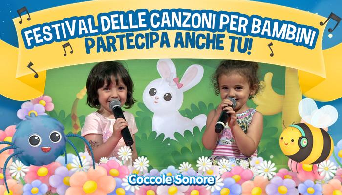 Cover_Festival_delle_canzoncine_di_Coccole_Sonore